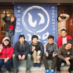 奈良の秘境《十津川村》へトリップ✨その4