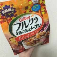 毎年買っちゃう秋限定foodとヨーグルトの豆知識♡
