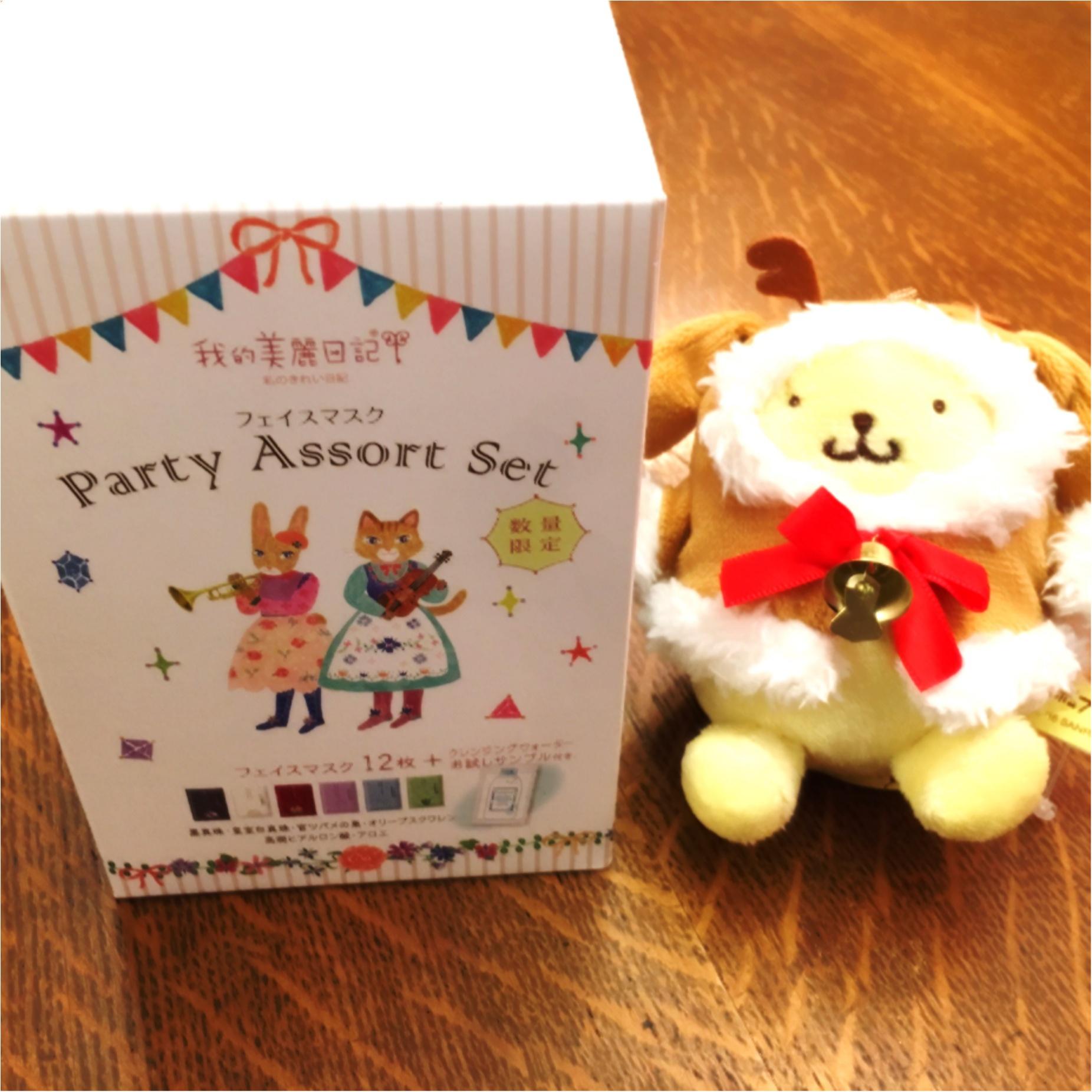 まだ間に合う!女友達向けクリスマスプレゼント♡【予算2,000円程度】_3