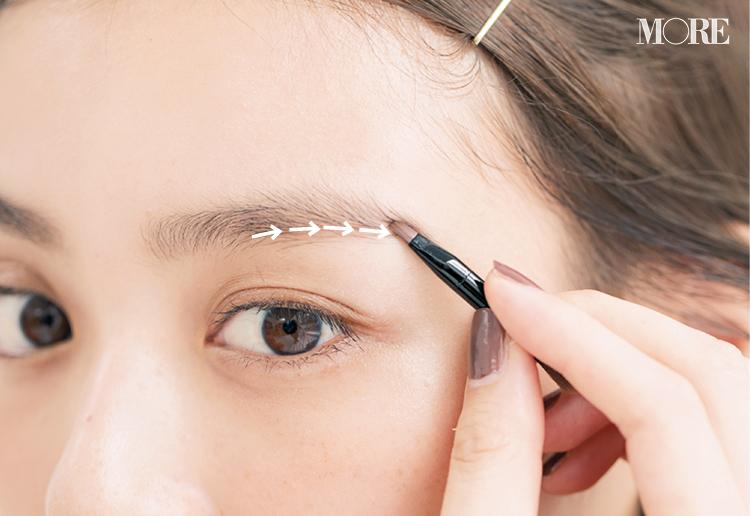 眉毛の整え方特集 -【世界一正しい眉のお手入れ法】など、眉迷子のための眉メイクの基本まとめ_7