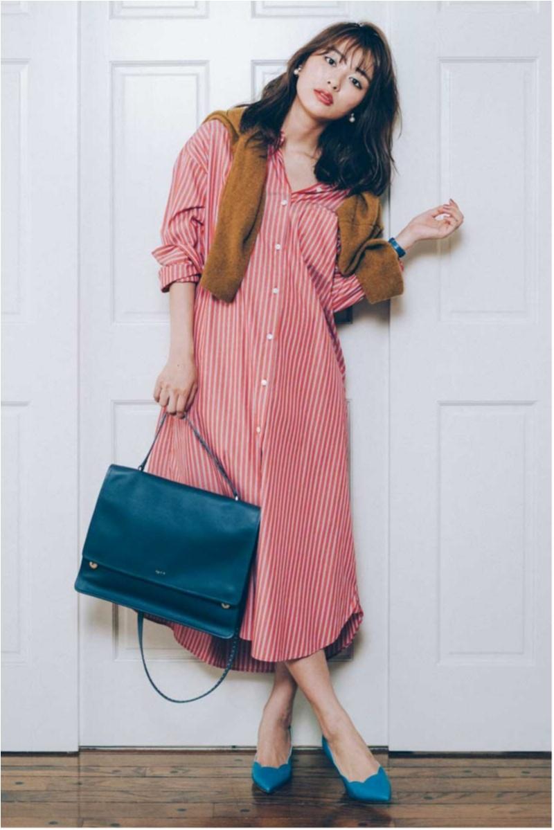 2018年秋のファッション カーディガンまとめ2