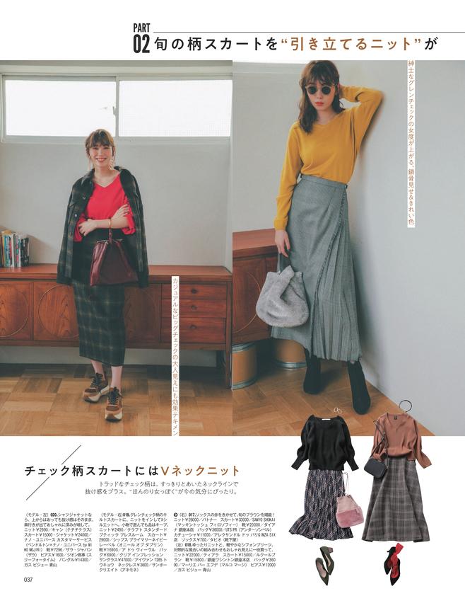 Love So Knit × 100(5)