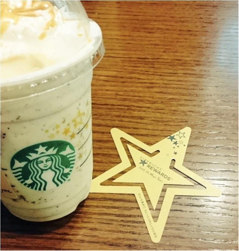 【スタバ】カップが星柄★に!!新サービス《STARBUCKS REWARDS™》がスタート!!_2