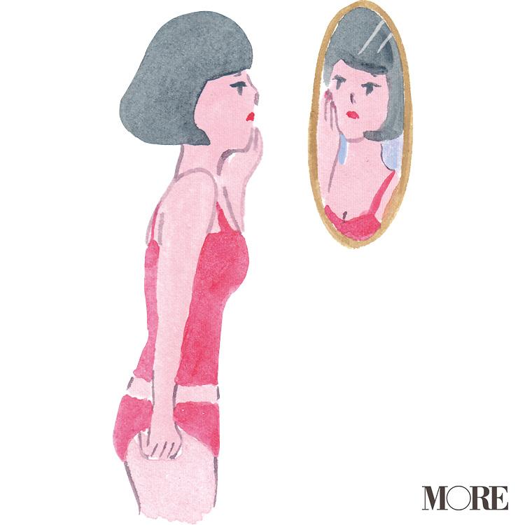 モア世代のセックスレス体験記:気づいたら仕事最優先の生活に。求められても体と心が拒否してしまう……_1