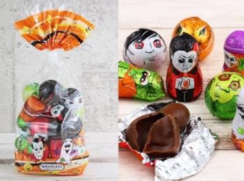 『カルディコーヒーファーム』で買うべき、ハロウィンおすすめお菓子♪【今週のライフスタイル人気ランキング】