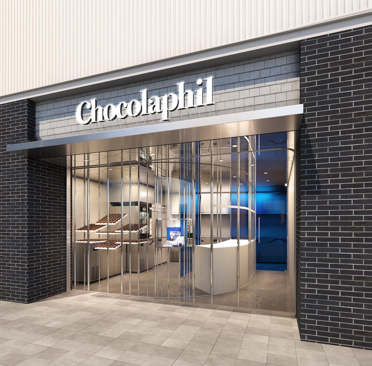 一度食べたらやみつき♡ ガトーショコラ専門店『ショコラフィル』誕生!【 2019 #バレンタインチョコ 9】_3