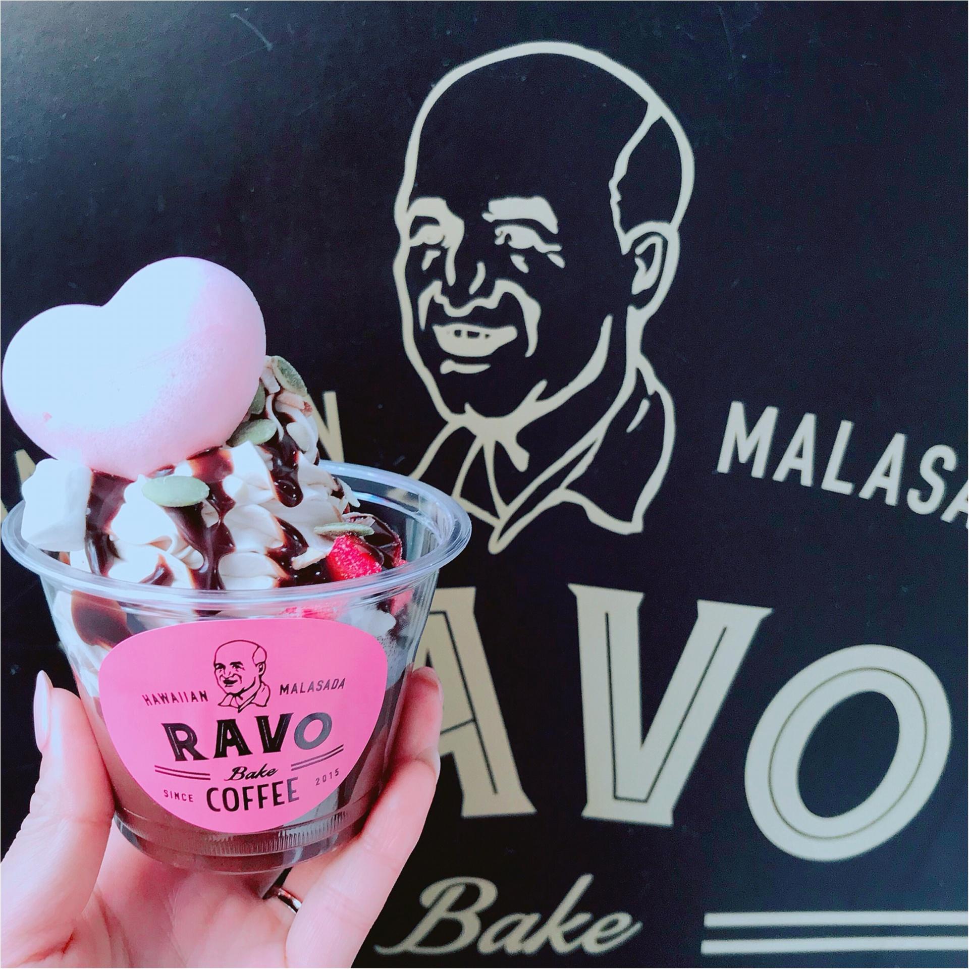 ★お洒落なマラサダに一目惚れ!神戸のお洒落エリアにあるスタンド『RAVO BAKE COFFEE』が素敵★_3