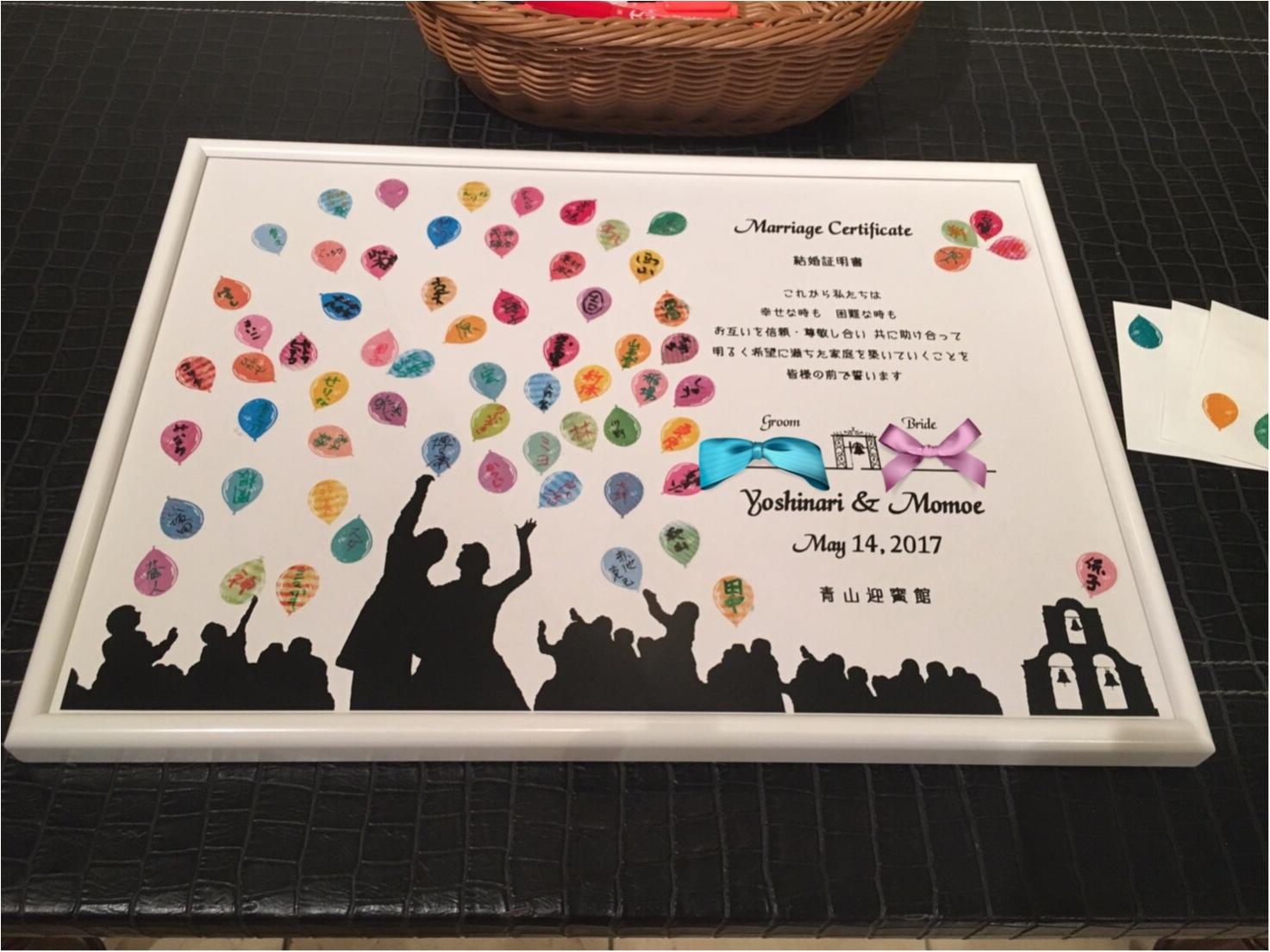 世界一「姫!」な花嫁さん♡ももえちゃん結婚式レポ♡_9