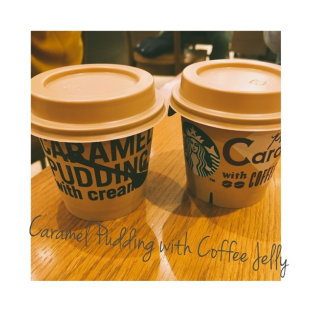 【スタバ】\\New!!!//キャラメルプリンwithコーヒージェリーを食べてきました❤️_1