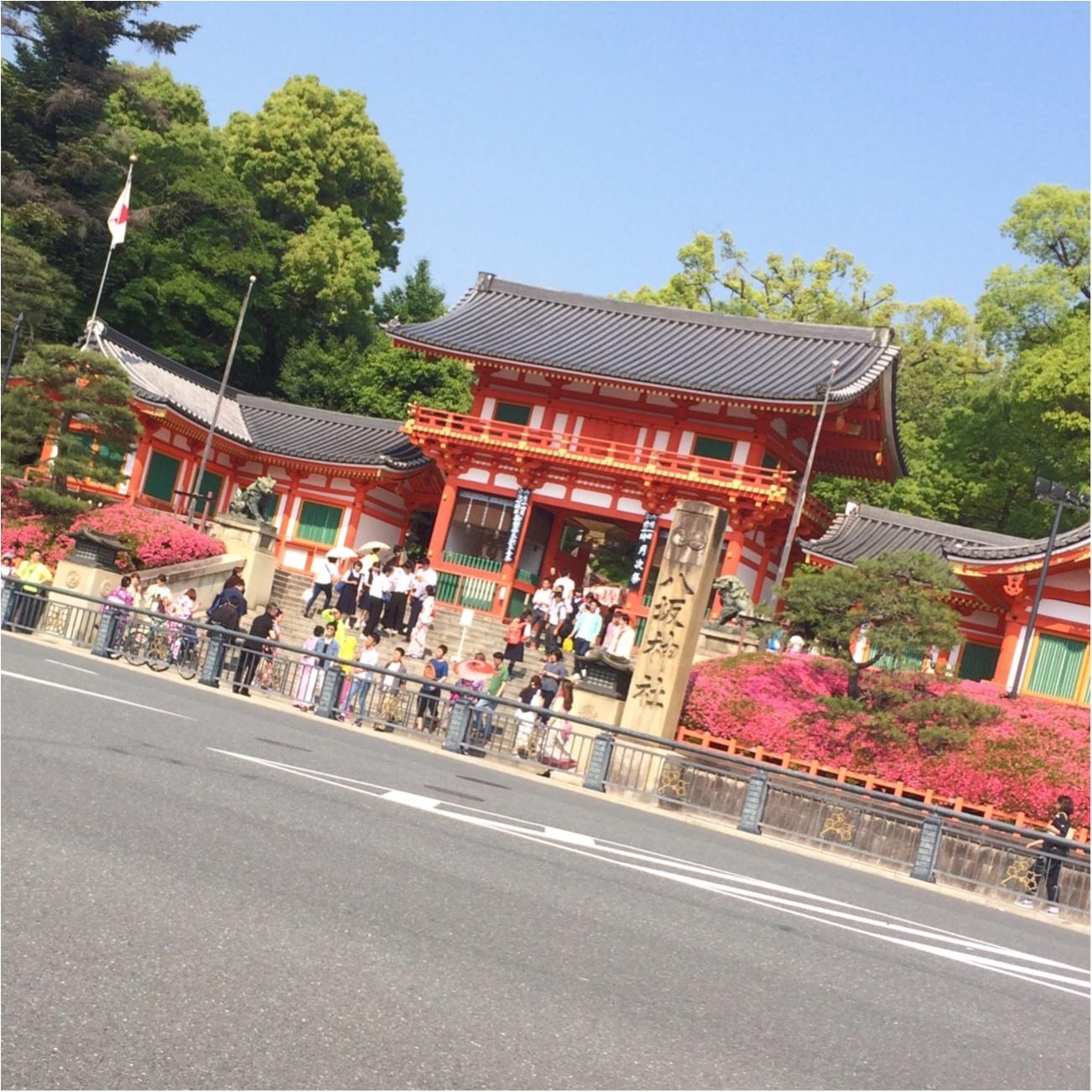 ★祇園祭のこの季節♡ロケーションから味まですべてが花丸級⁉︎京都へ行ったら外せない老舗京料理店★_2