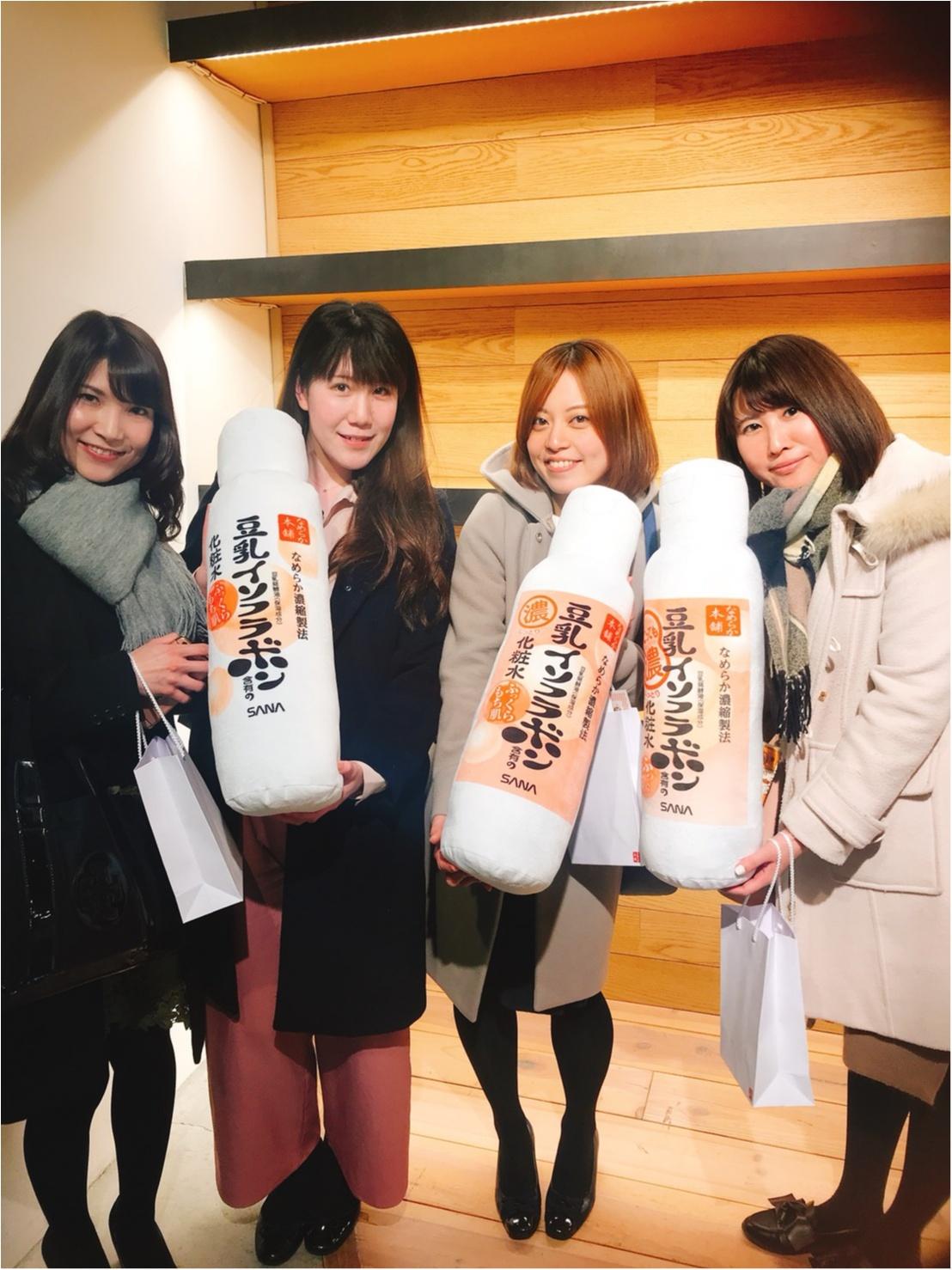 うれしいおみやげ付き♡《なめらか本舗》×《ABC Cooking Studio》の豆乳料理ワークショップに行ってきました!_7