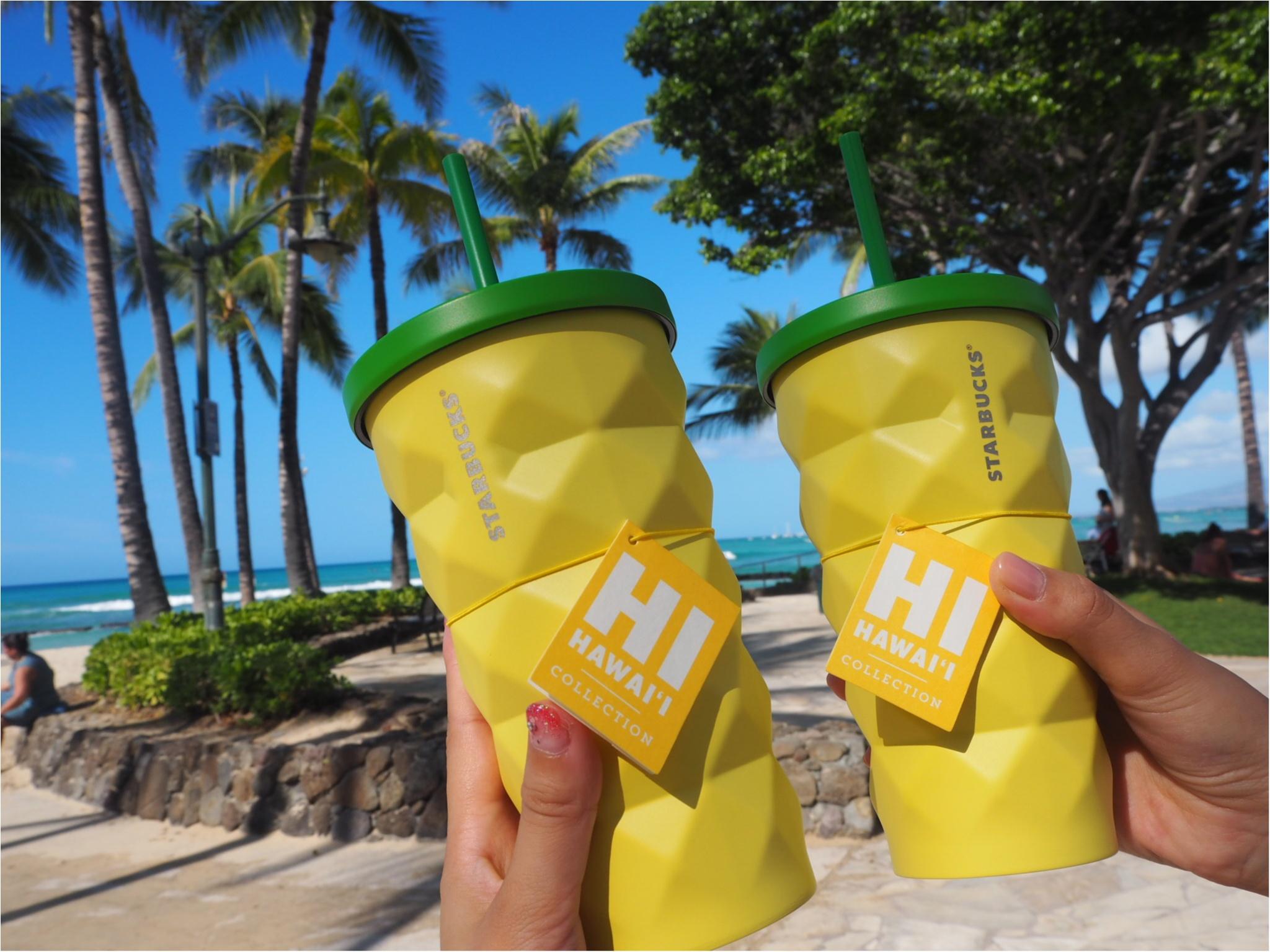 【ハワイ女子旅のおみやげ1】スタバのハワイ限定のタンブラー♡