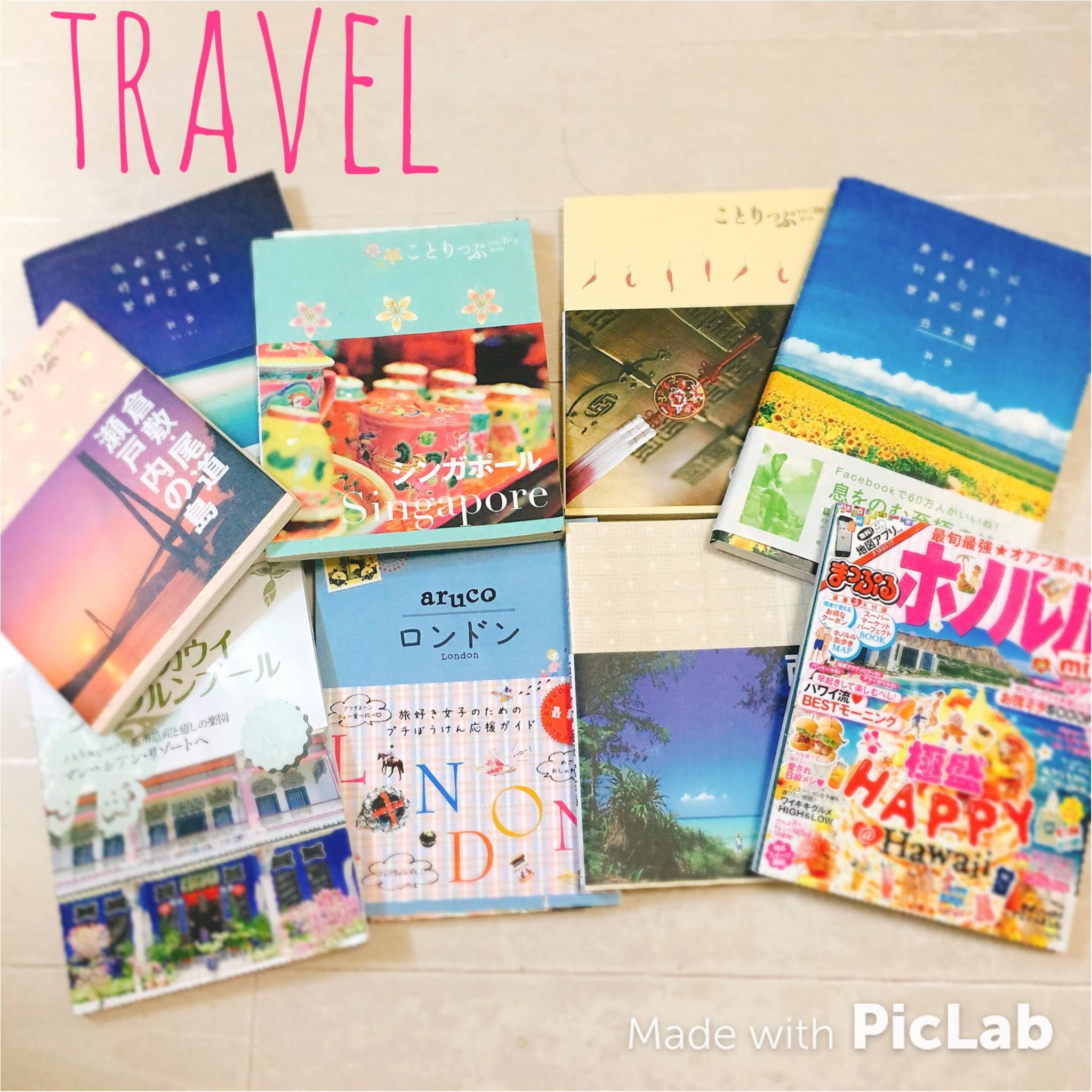 今さら聞けない?!Instagram(インスタ)の便利術♡♡♡ 今日から使える便利ハッシュタグ!!_3