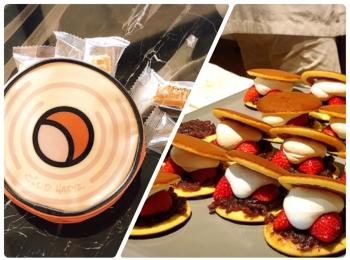 【クラブハリエ】#滋賀県 ふんわり生どら焼きが美味!可愛いバームクーヘン型ポーチの中にはパイが(*´꒳`*)
