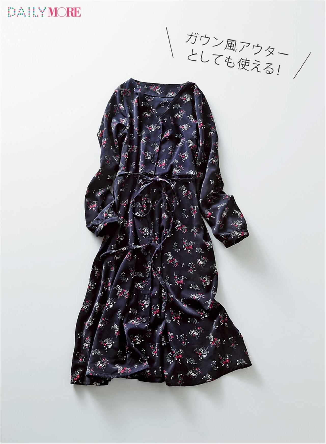 【追加生産も決定!】『Flower days』の新作を着ているとモテるらしい!?_1