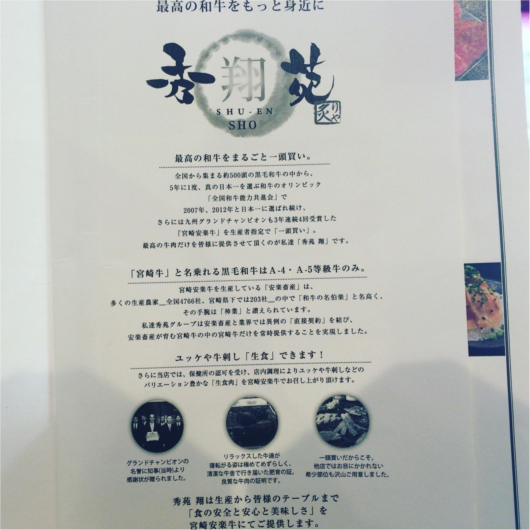 【恵比寿・焼肉】宮崎牛指定店で焼肉ランチ¥1,000〜✨≪samenyan≫_2