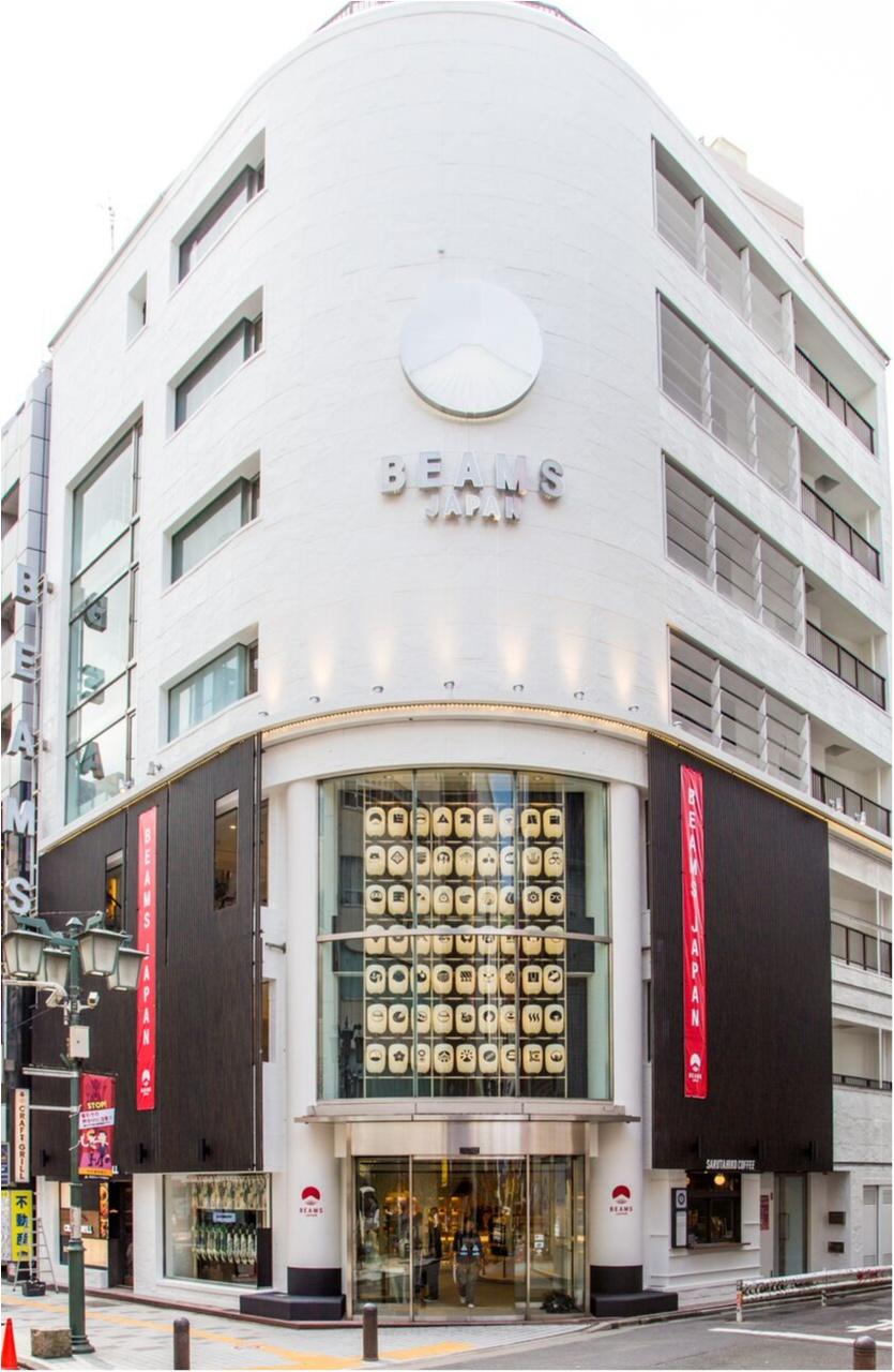 もう行ってみた? 『ビームス ジャパン』で「日本」を体感しよう☆_1