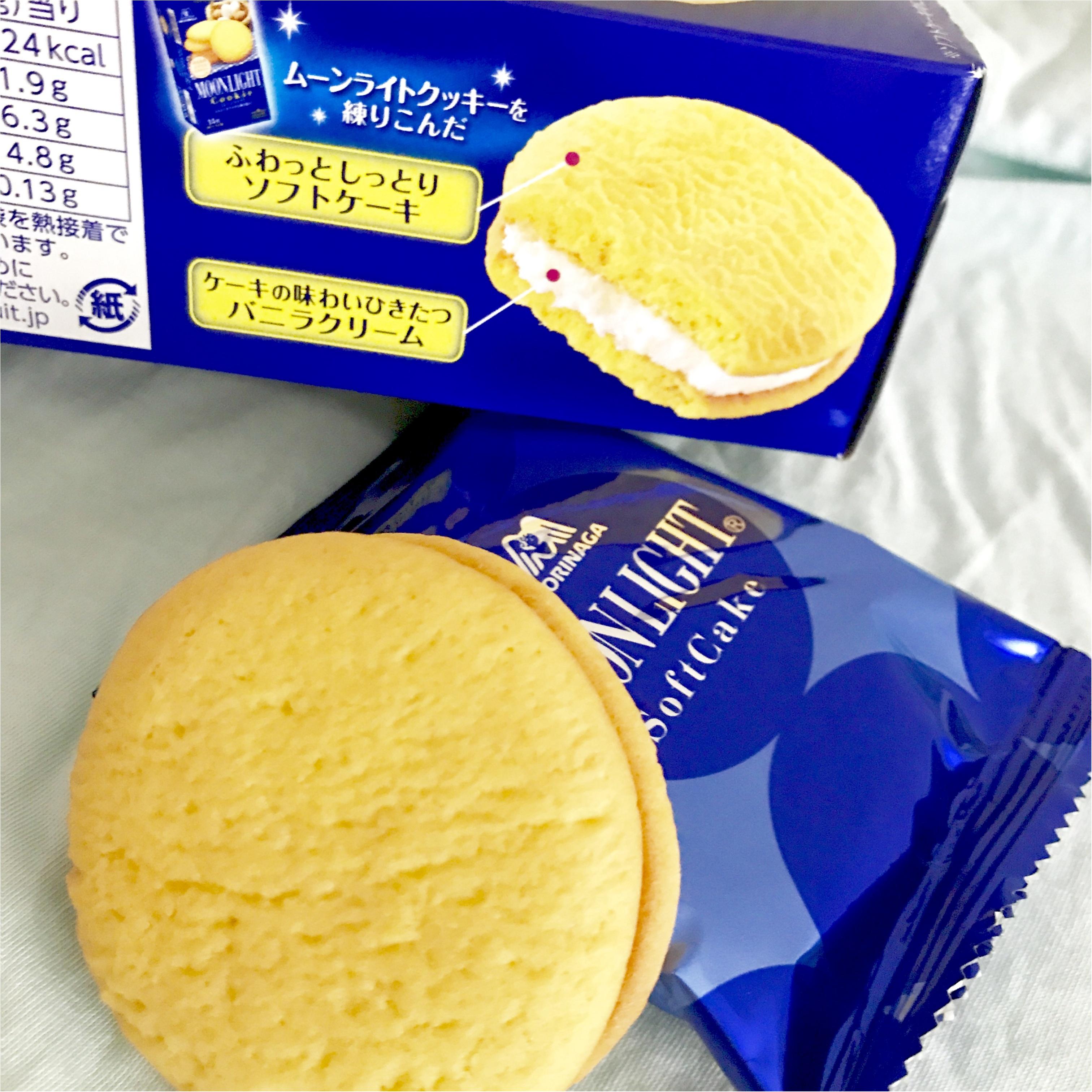 【FOOD】森永の人気クッキー「ブルームーン」がケーキになった♡_2