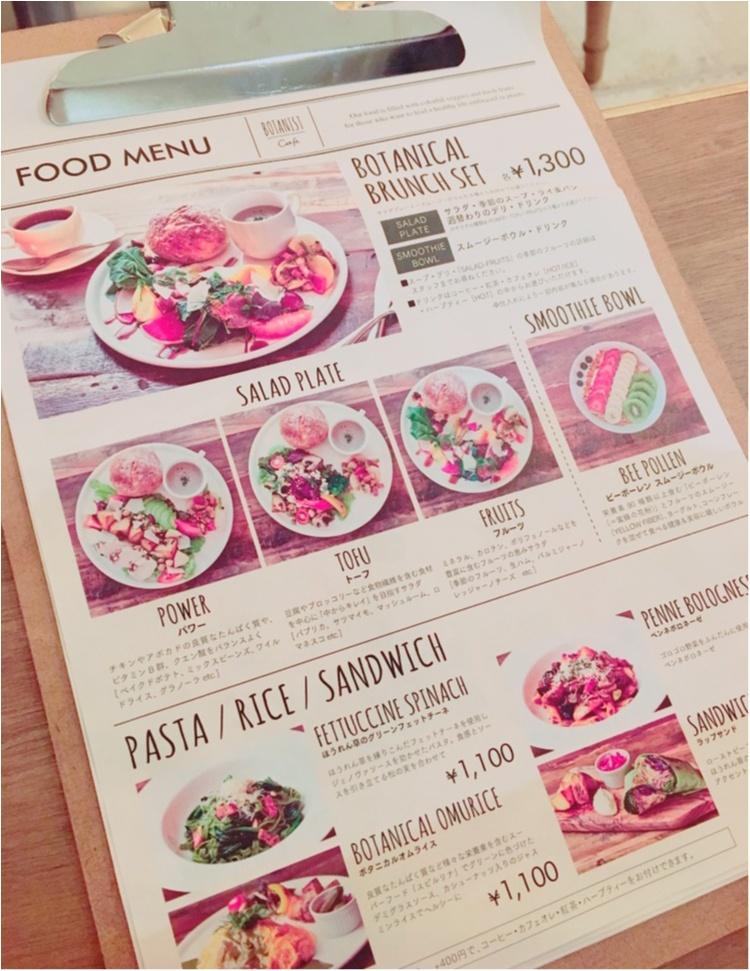 BOTANIST Cafe♡_4