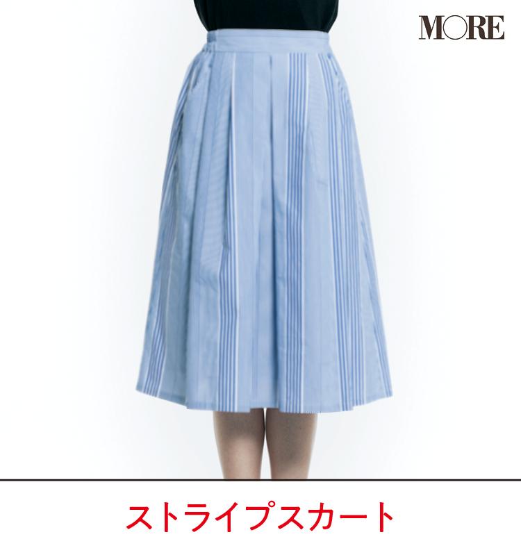 春スカート、いちばんきれいに見える靴はどれだ!? 全部はいてみました選手権☆記事Photo Gallery_1_9