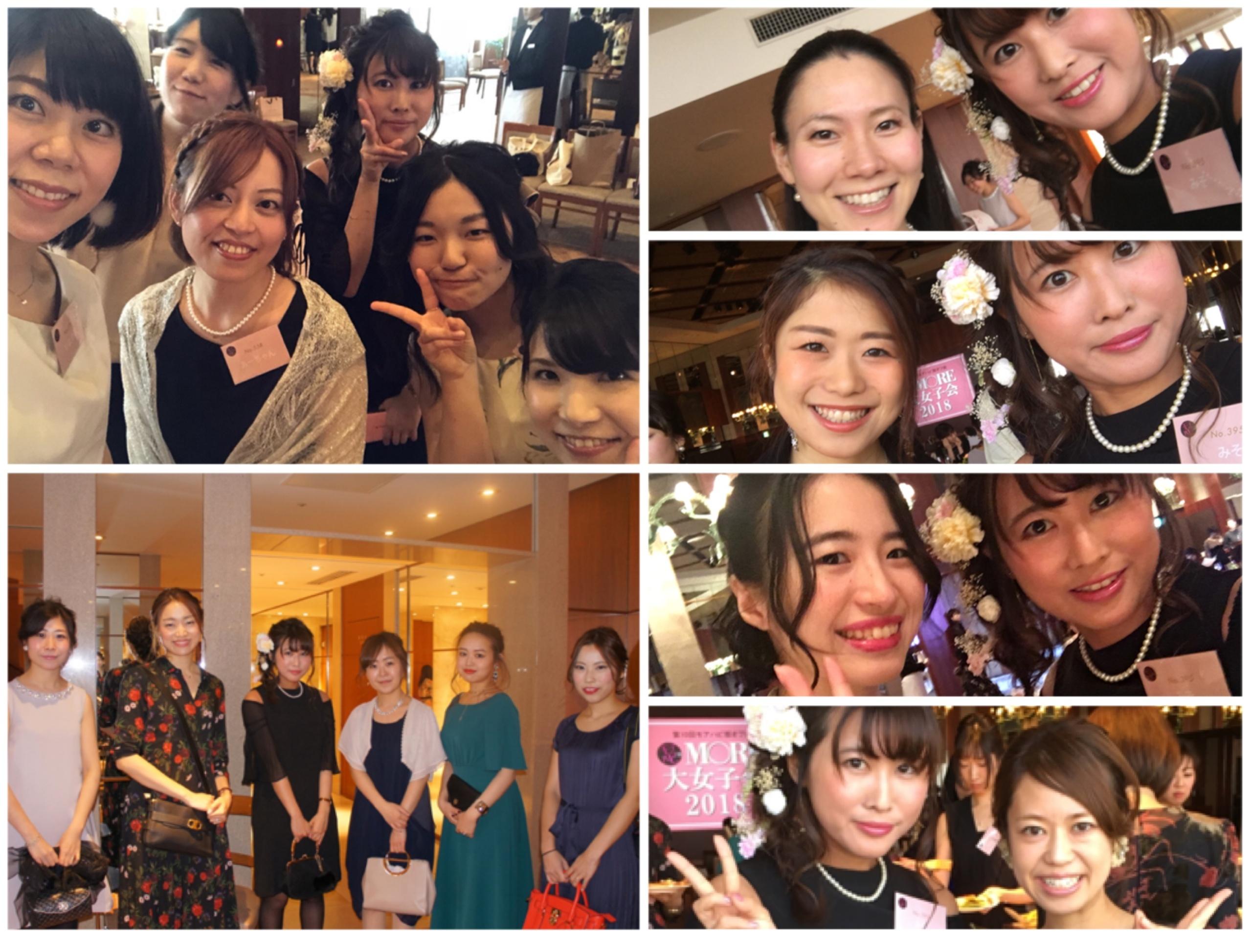 【MORE大女子会2018】モアハピ部ブログアワード2017 年間PV数3位!「ありがとうございました☺︎」_5