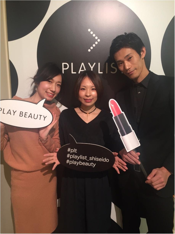 資生堂の新ブランド『プレイリスト』の魅力を体感できる特別イベントに行ってきました♫_18