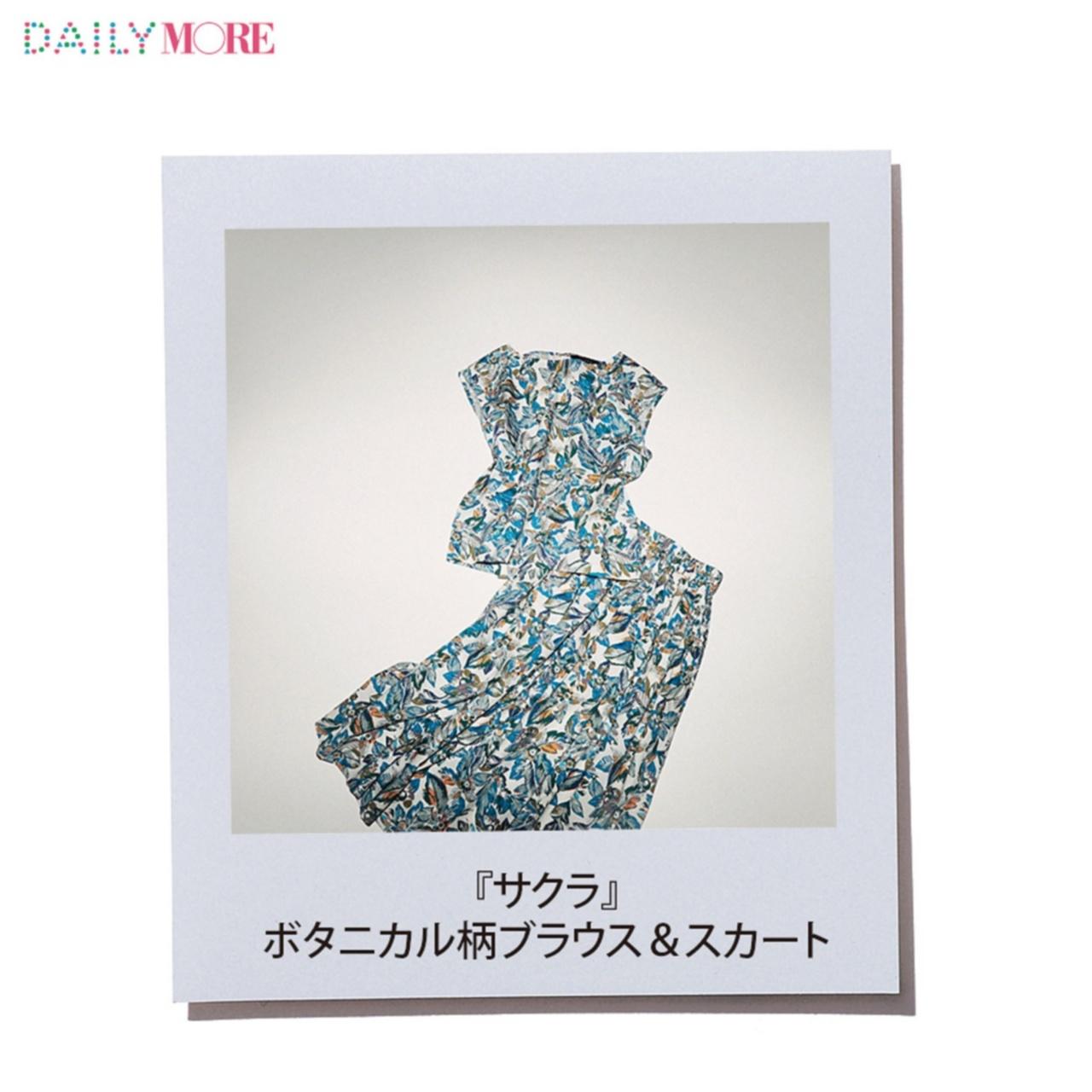 """""""隠れた名品""""あなたは知ってた? 人気ブランドの「実は売れてる服」まとめ♡_1_2"""