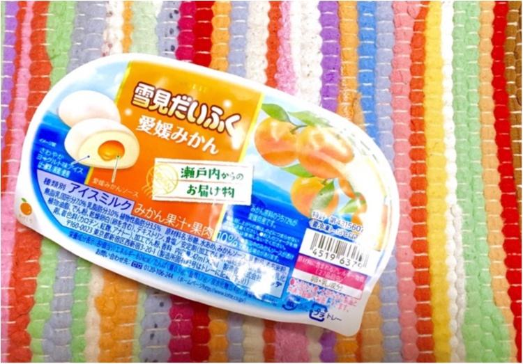もっちもちの幸せ❤️夏でも食べたい【雪見だいふく】にさっぱり新味登場!!_2