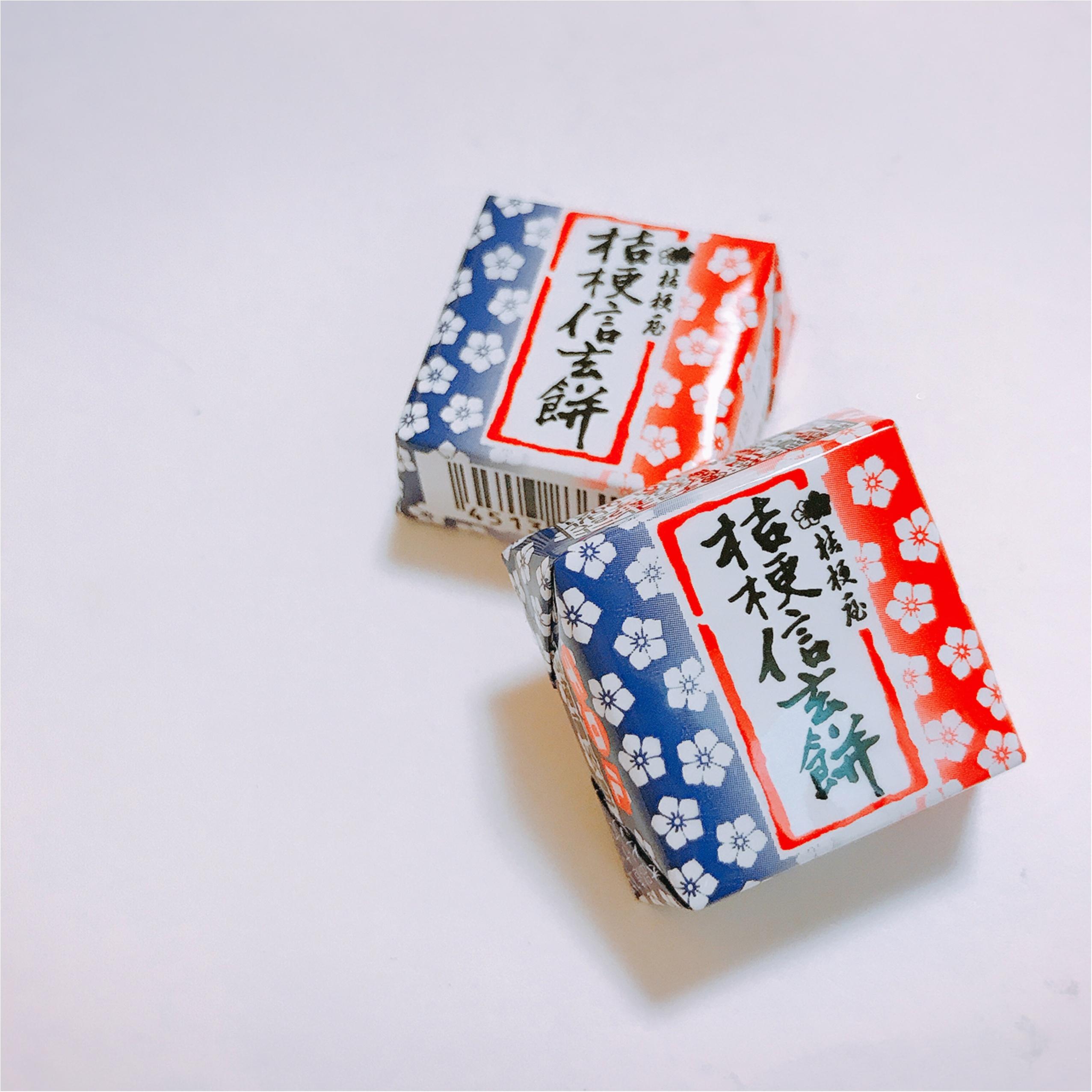 【セブンイレブン限定】2月10日発売!《チロルチョコ 桔梗信玄餅》がおいしすぎるっ♡_1