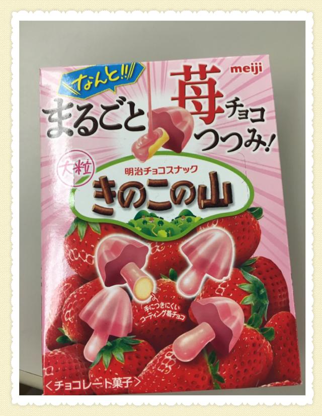 コンビニ★冬の大人チョコランキング1位は!?_5