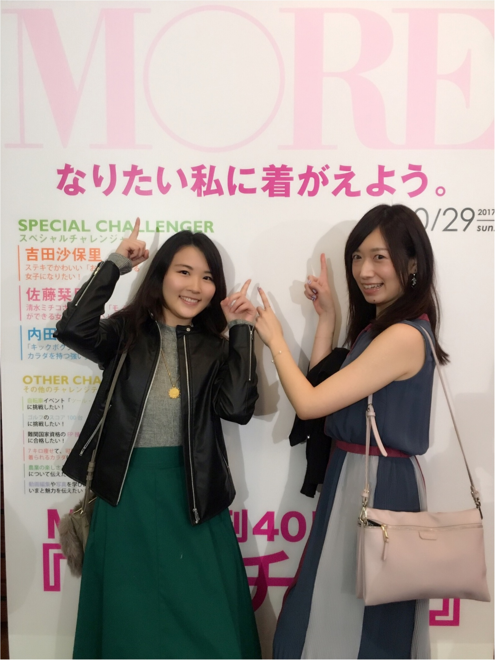 【モアチャレ】報告会イベントに行ってきました!_5