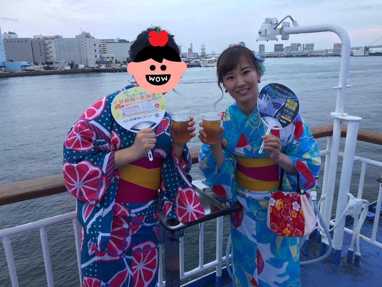 【東京湾納涼船】浴衣とビールと夜景クルーズ!_6