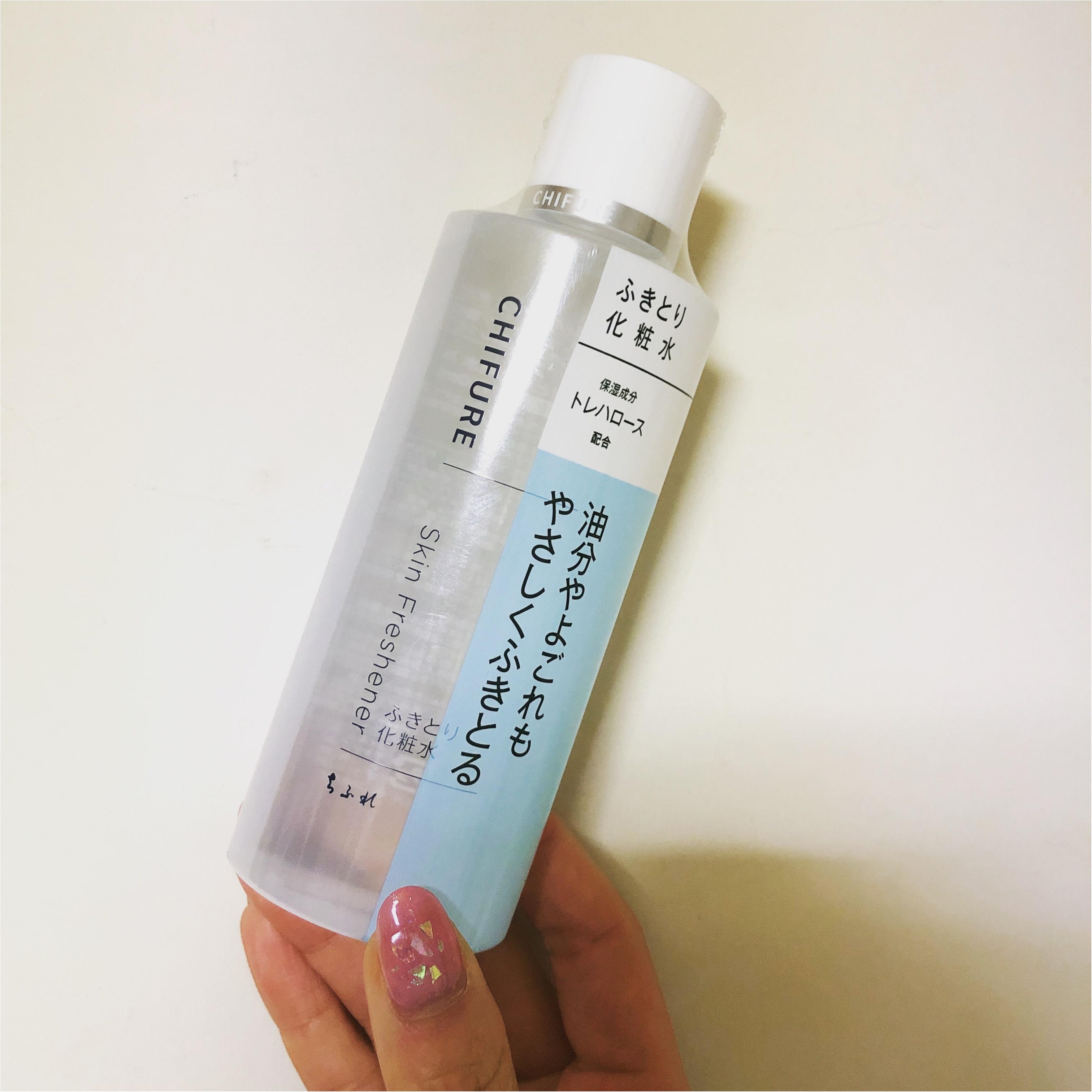 プチプラ化粧水特集 - 乾燥、ニキビ、美白などにおすすめの高コスパな化粧水まとめ_3