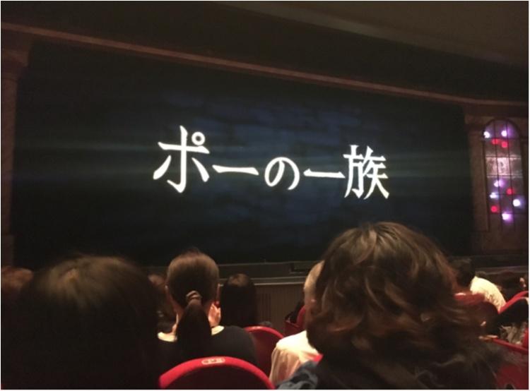 【3.29.OPEN!!】東京ミッドタウン日比谷はグルメも熱い!!THREE監修の和食で健康に❤︎ HIBIYA FOOD HALLでわいわい楽しく*_10_1