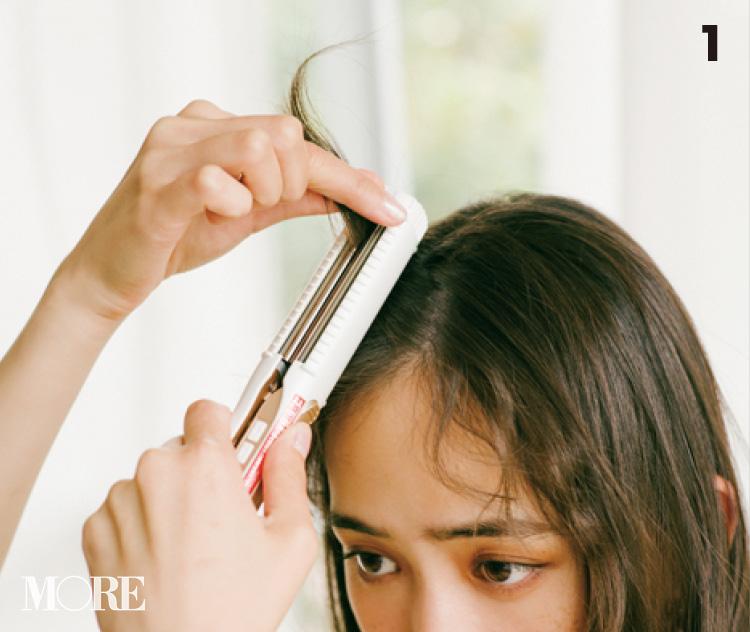 『BLACKPINK』ジェニーの巻き髪テク! ロング、ミディアム、ボブにおすすめの、ヘアアイロンを使った前髪アレンジ_2