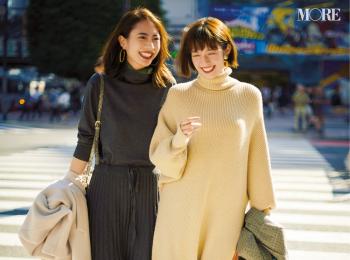 佐藤栞里&土屋巴瑞季がお手本! 12月はワンピース&ワンピ見えセットアップでおしゃれに乗り切ろう