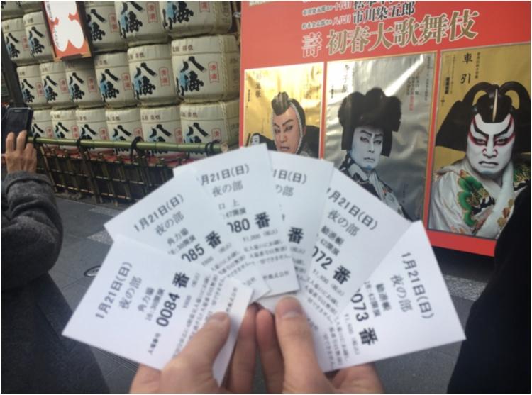 【歌舞伎のススメ其の2】祝・高麗屋三代襲名!歌舞伎座開場130周年の幕開けを飾る『壽春大歌舞伎』、そして、草間彌生さんの祝幕に見守られた『二月大歌舞伎』!_9