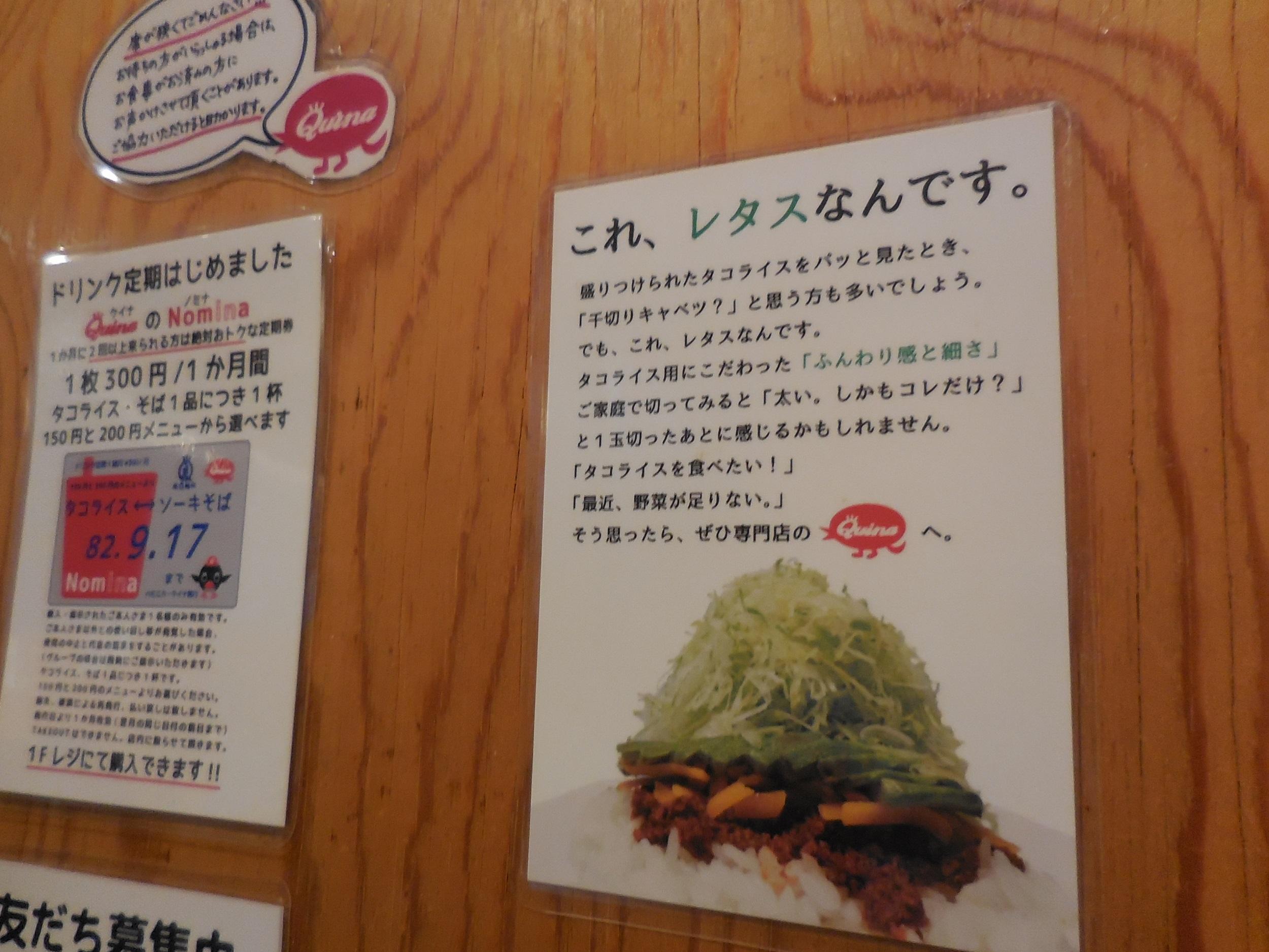 〇〇がてんこもり!野菜をたくさん食べたくてラージサイズを注文しました_3