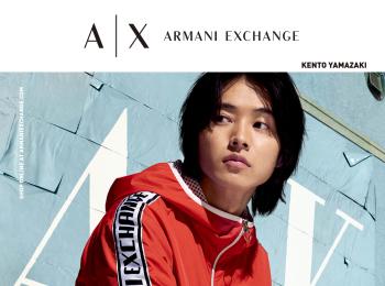 【速報】山﨑賢人さんが『A|X アルマーニ エクスチェンジ』のキャンペーンモデルに!