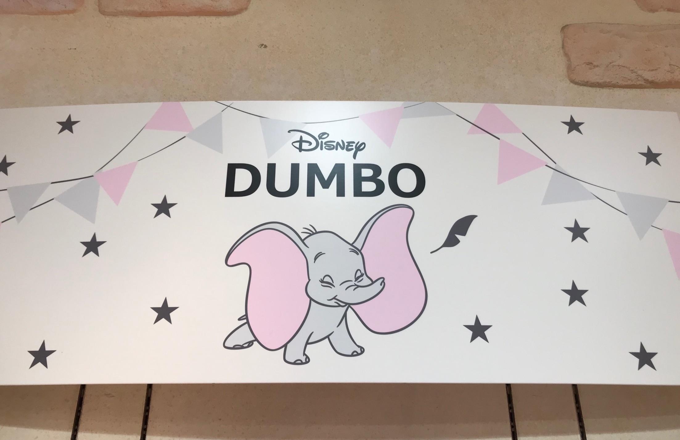 ディズニーストアから「ダンボ」グッズが新登場!_1