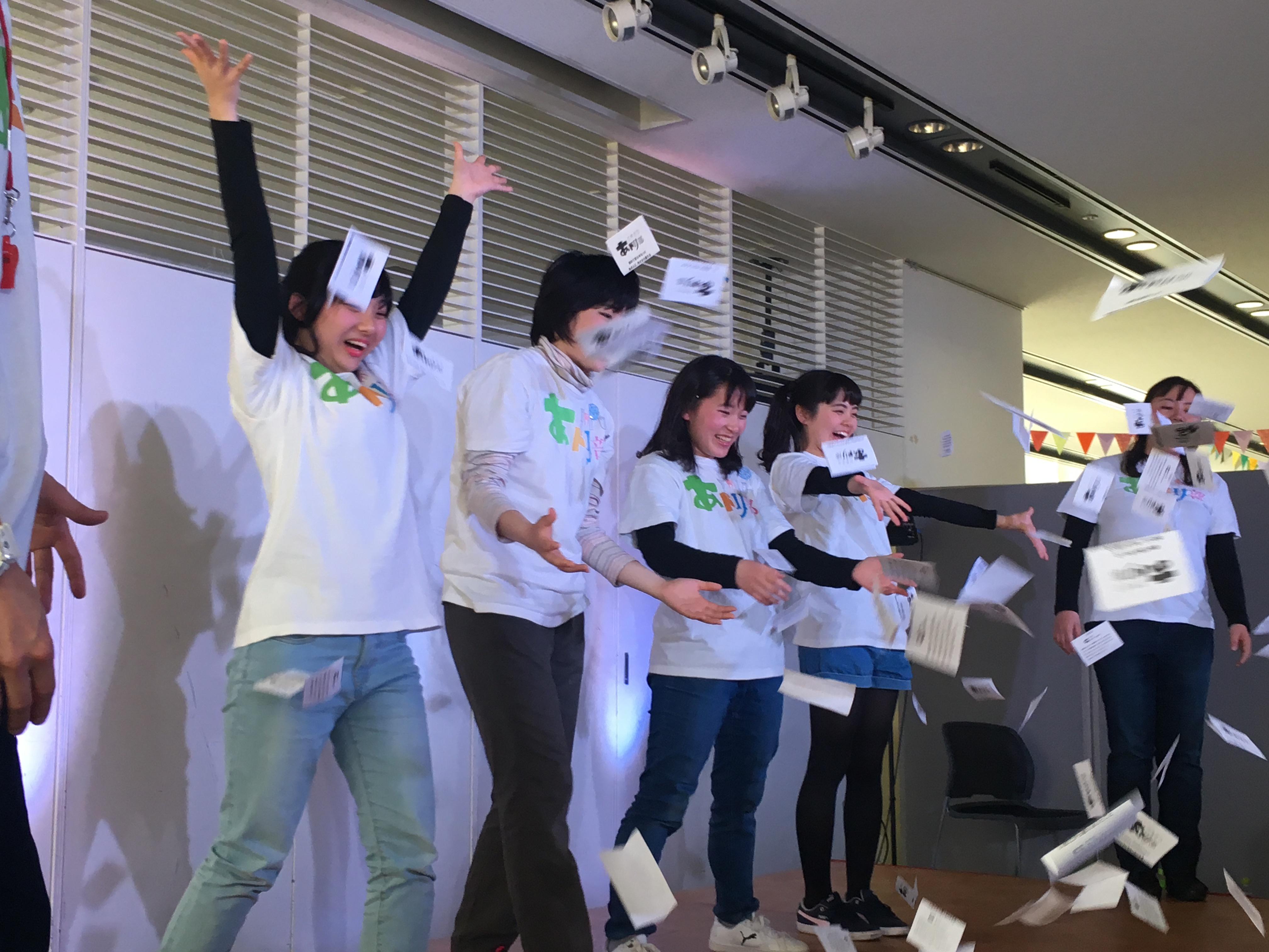 【兵庫・加古川】で≪あドり部≫の公演を観てきました!!_1