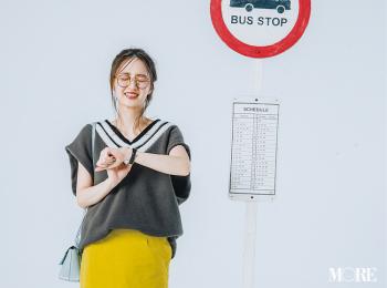 意外!? 黄色のロングタイトスカートがとにかく使える、5つの理由と5つの着回し例!