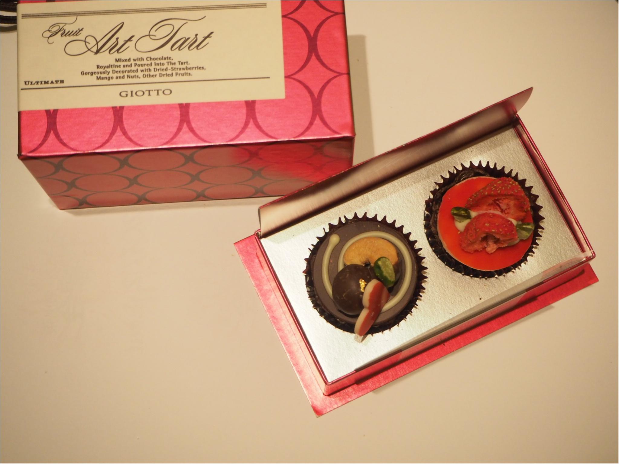 【バレンタインデー直前】女子ウケ120%オススメの可愛いチョコ3選_6