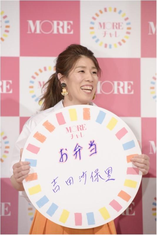 MOREでなりたい私になれるチャンス!!3月28日~【モアチャレ】プロジェクト始動!!_3