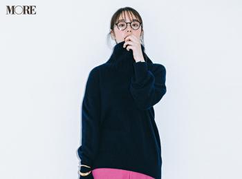 【今日のコーデ】<唐田えりか>休日のランチ女子会はカラーパンツと柄パンプスで感度高めに☆