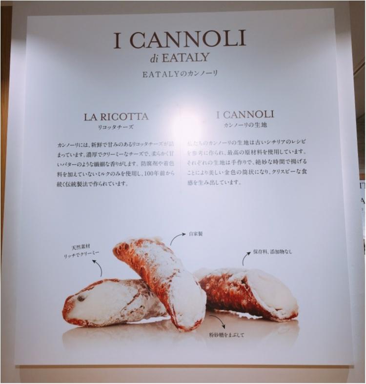 【アフ6グルメ】東京駅グランスタがリニューアル!『EATALY』で本場イタリアグルメを堪能する!♡_3