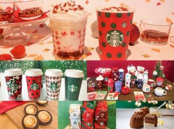 【スタバ 新作レポ】クリスマス2019第1弾♡  「メリーストロベリー ケーキ フラペチーノ」やホリデー限定グッズ・スイーツがずらり!