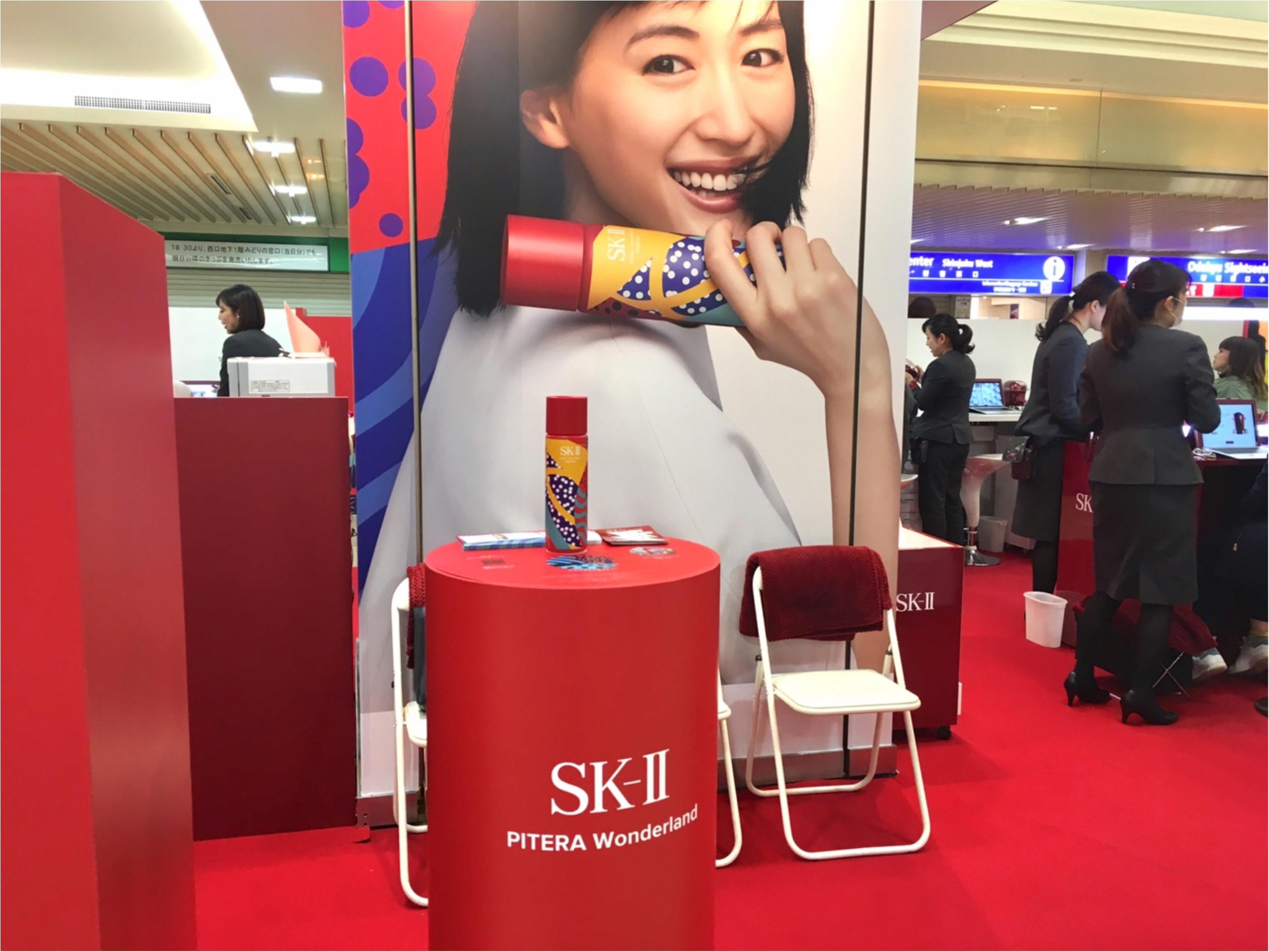 SK-IIの肌診断イベント実施中!これからのスキンケアは、、_1