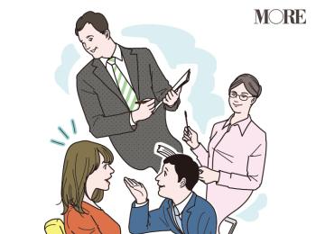 転職サイトを使いこなそう! 20代女性必見。自分に合った転職には、パーソナライズ化しているサイトがおすすめ!!