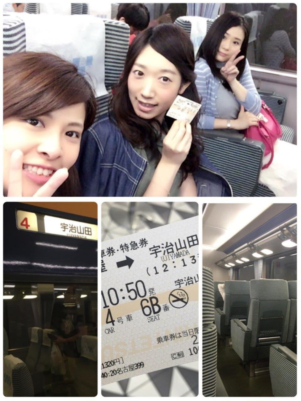 伊勢神宮&名古屋Trip♡伊勢神宮周辺のオススメスポット(๑╹ڡ╹)≪samenyan≫_1